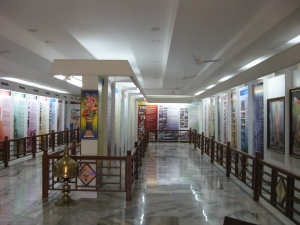 Pictorial exhibition