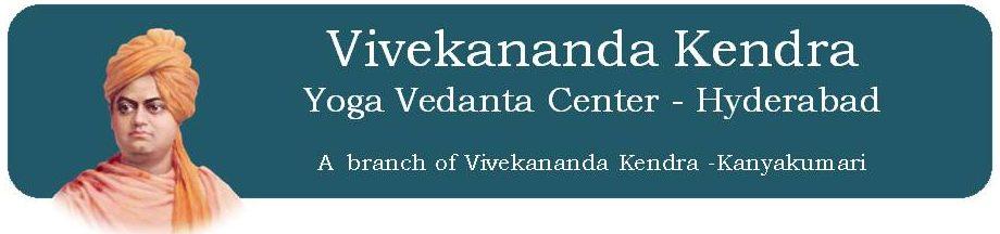 Vivekananda Kendra Yoga Vedanta Center